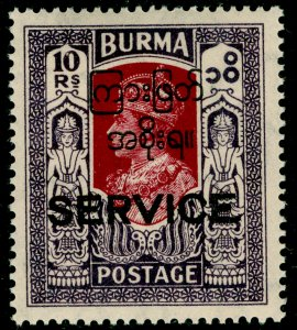 BURMA SG053, 1or claret and violet, NH MINT. Cat £21.