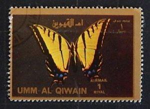Butterflie, Cote d'Ivoire, (2323-T)