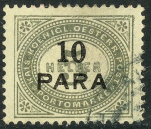 AUSTRIAN OFFICES IN TURKEY 1902 10pa on 5h Gray Green Postage Due Sc J1 VFU