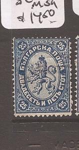 Bulgaria SC 16 MOG (6cce)