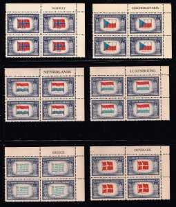 US STAMP 16 BLKS 1943-44 Overrun Countries Issue MIXED MNH BLK OF 4 STAMPS LOT