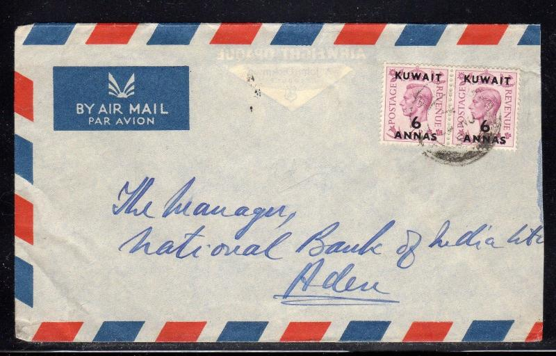 Kuwait Air Mail to Aden 1951 a986