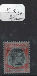 MALAYA JAPANESE OCCUPATION PENANG (PP0805B) DN  $1   SG J87   MNH