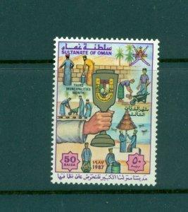 Oman - Sc# 303. 1987 Municipalities Month. MNH $2.75.