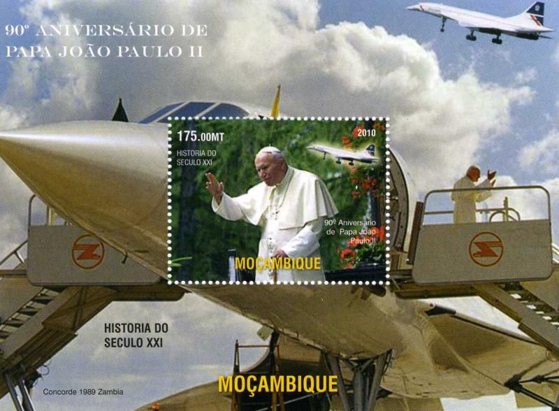 Mozambique, Pope John Paul II, s/s Perforated mnh.vf