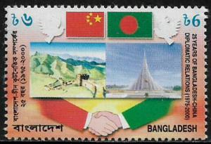 Bangladesh #623 MNH Stamp - China Relations