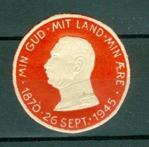 Denmark. Seal Embossed MNH. King Christian X. 1870-1945.