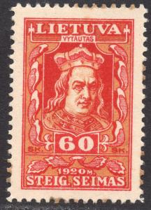 LITHUANIA SCOTT 87