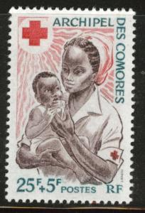 Comoro Islands Scott B2 MH* 1967 Red Cross Nurse stamp