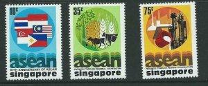 SINGAPORE SG308/10 1977 ASEAN  MTD MINT