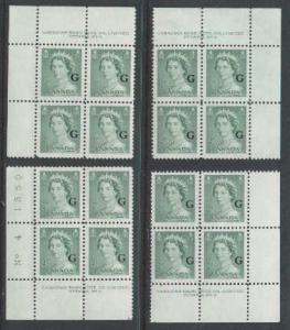 Canada id#3976 - Sc#O34 - set of four plate blocks#4- 2c green QEII Karsh G .