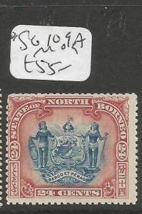 North Borneo SG 109a MOG (10clu)