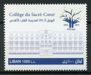 Lebanon Architecture Stamps 2019 MNH Sacre Coeur College Education 1v Set
