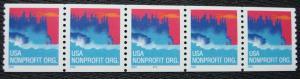 US #3775 MNH PNC5, P# B111, Seacoast, SCV $1.25 L15