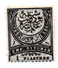 TURKEY 62 MNG SCV $75.00 BIN $25.00 CRESCENT MOON