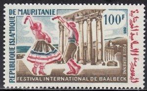 Mauritania, SW371, MNH, 1969, Int'l Baalbek Festival, (AA02021)