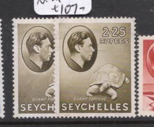Seychelles Turtle SG 148-a MOG (1dnl)