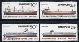 Singapore 1978 19th Anniversary of Neptune Orient Shippin...