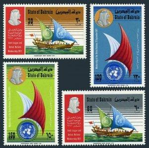 Bahrain 186-189,MNH.Michel 194-197 Admission to Arab League,UN,1972.Dhows.