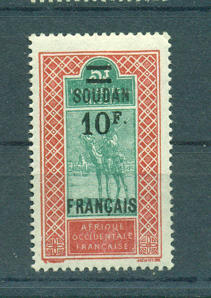 French Sudan sc# 59 mh cat value $25.00