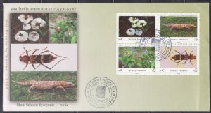 NEPAL - 2008 BIO-DIVERSITY SERIES / REPTILES FLOWER INSECTS - FDC