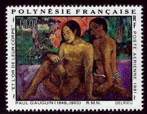 French Polynesia SC C184 MNH VF...Worth a Close look!!