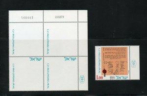 Israel Scott #521 1973 Independence Plate Block Missing Color Error MNH!
