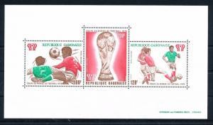 [60584] Gabon 1978 World Cup Soccer Football Argentina MNH Sheet