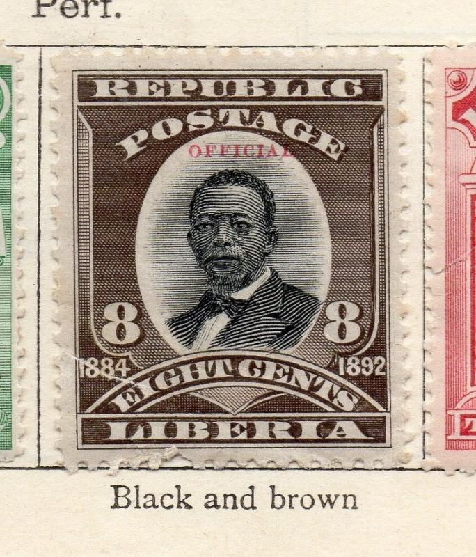 Liberia 1892 Early Issue Fine Mint Hinged 8c. 268010