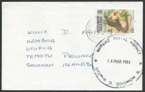 SOLOMON IS 1984 local cover MEMBAO POSTAL AGENCY cds.......................12759