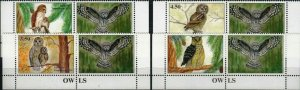Tajikistan 2019 owls birds of prey set of 4v+lables MNH