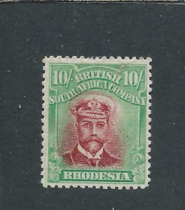 RHODESIA 1913-19 10s CRIMSON & YELLOW-GREEN DIE 2 MM SG 241 CAT £200