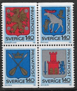 SWEDEN,1356-1359, HINGED BLOCK OF 4, arms of oster-gotland province