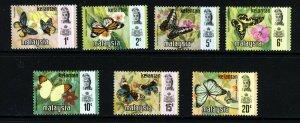KELANTAN MALAYA 1971 The Complete Butterflies Set SG 112 to SG 118 MINT