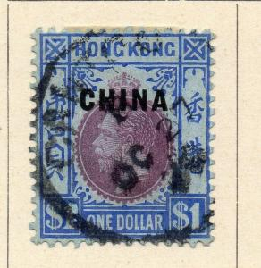 China 1917 Early Issue Fine Used $1. Optd 322564