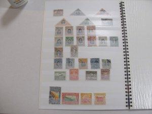 Ecuador vintage  1872-1930  mh,usedstamp selection