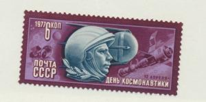Russia Scott #4562, Cosmonaut's Day Issue From 1977 - Free U.S. Shipping, Fre...