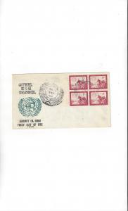 United Nations Cover AUG 13, 1956.  Steel Die Cancel FDC W/C. George Cachet