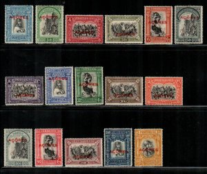 Azores #284-299  Mint  Scott $30.40