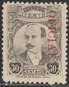 MEXICO O161, 30¢ OFFICIAL, UNUSED, H OG. F-VF.