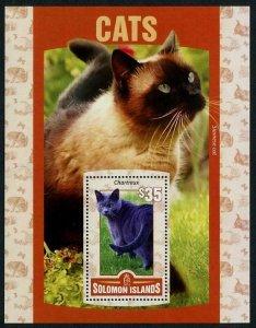 HERRICKSTAMP NEW ISSUES SOLOMON ISLANDS Sc.# 2005 Cats Souvenir Sheet