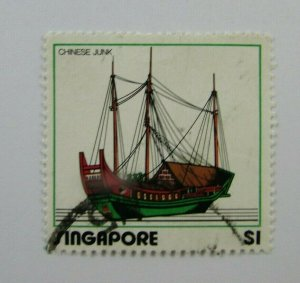 1972 Singapore  SC #166 CHINESE JUNK  Boat  Used stamp