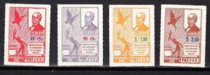 Ecuador Scott C236-C239 Mint hinged (Catalog Value $24.00)