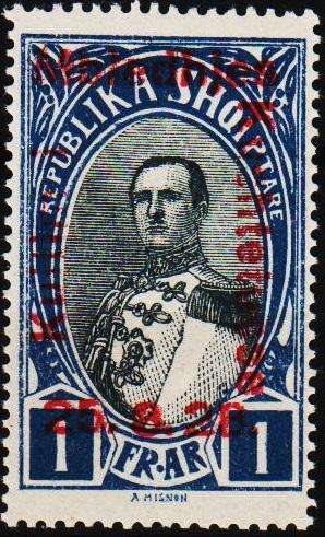 Albania. 1928 1f  S.G.238 Unmounted Mint