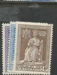 Ireland SG 149-51 MOG (7chb)