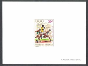Senegal Olympic Games Munich 100f Running De-Luxe SG#497