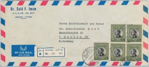 61223 - JORDAN - POSTAL HISTORY - REGISTERED COVER from Elweibdeh to GERMANY