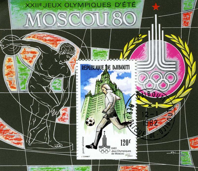 Djibouti Olympics Moscow 1980 Souvenir Sheet Perforated Canceled