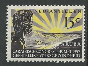 Netherlands Antilles # 236  Mental Health Conference (1) VLH Unused