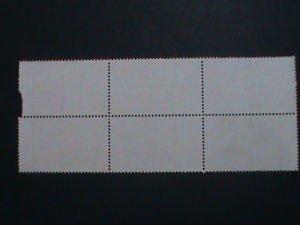 JAPAN STAMP-1965 SC#844 HORSE CHASE SOMA-CTO BLOCK OF 6-EST.-$4 VF